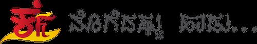 kannadafilmlyrics Logo