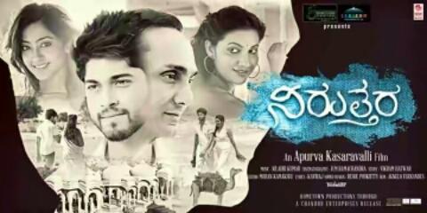 Nirutthara 2016